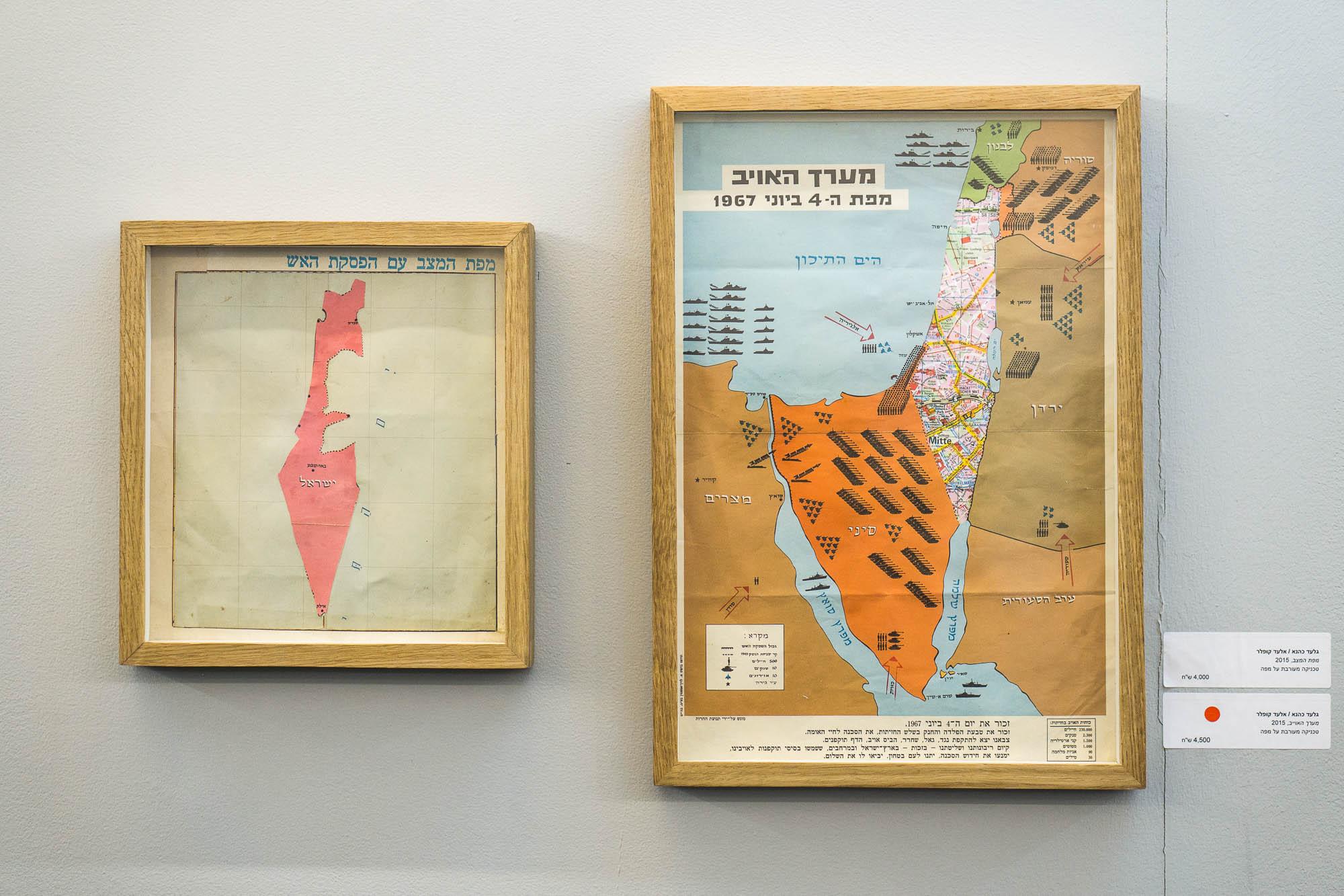גבולות בטוחים - אלעד קופלר וגלעד כהנא
